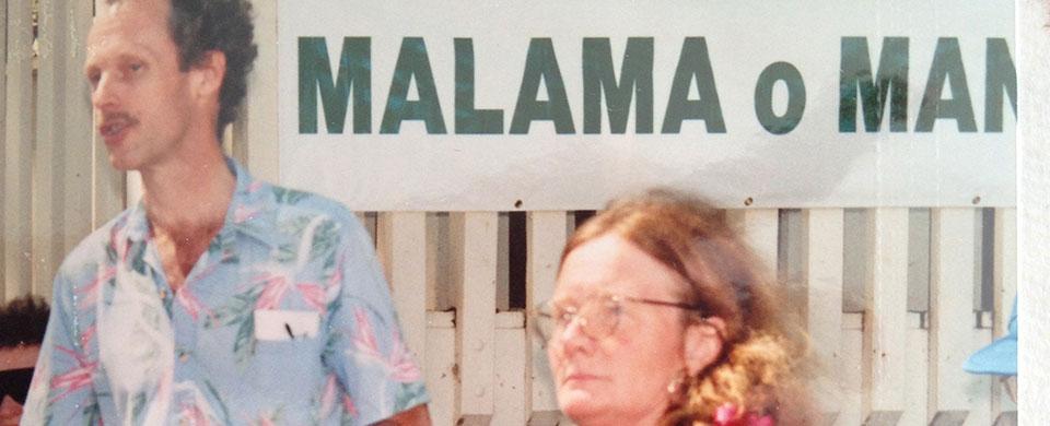 malama-manoa-old-4